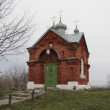 Small chapel on eminences — Stok fotoğraf