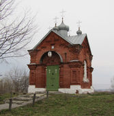 Small chapel on eminences — Stock Photo