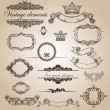 Set of vintage elements for your design — Stock Vector #7372268