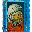 ������, ������: A stamp printed by Russia shows Yuri Gagarin