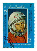 A stamp printed by Russia, shows Yuri Gagarin — Stock Photo