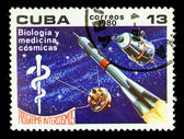 CUBA CIRCA 1980 — Stock Photo