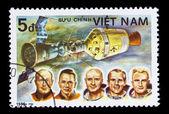 Вьетнам - около 1986 — Стоковое фото