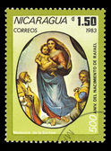 Nicaragua - vers 1983. — Photo