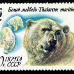 URSS - circa 1987 — Foto Stock