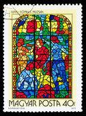 Hongarije - circa 1972 — Stockfoto