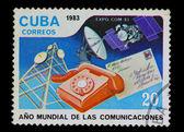 古巴-大约 1983 — 图库照片