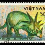 Постер, плакат: VIETNAM CIRCA 1984