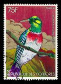 COMORES - CIRCA 1986 — Stock Photo