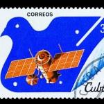 Постер, плакат: CUBA CIRCA 1982