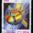 CUBA - CIRCA 1983 — Stock Photo #7133732