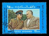 Afghanes - circa 1986 — Foto de Stock