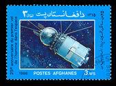 AFGHANES - CIRCA 1986 — Stock Photo