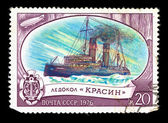USSR- CIRCA 1976 — Stock Photo