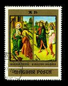 Hungría - circa 1973 — Foto de Stock