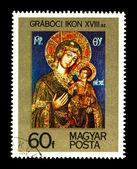 HUNGARY - CIRCA 1975 — Stock Photo