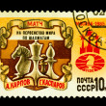 Постер, плакат: USSR CIRCA 1988