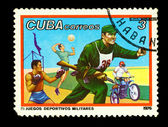 CUBA - CIRCA 1976 — Stock Photo