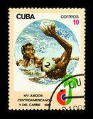 古巴-大约 1982年 — 图库照片