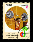 CUBA - CIRCA 1982 — Stock Photo