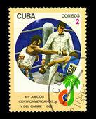 Kuba - cca 1982 — Stock fotografie