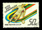 USSR - CIRCA 1988 — Stock Photo