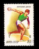 USSR - CIRCA 1981 — Stock Photo