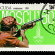 CUBA - CIRCA 1979 - Stock Photo