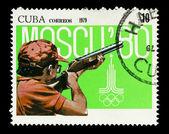 Kuba - cca 1979 — Stock fotografie