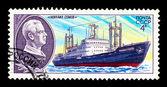 USSR - CIRCA 1980 — Stock Photo
