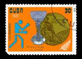 Kuba - cca 1973 — Stock fotografie