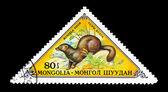 Mongolia-circa 1973 — Foto de Stock