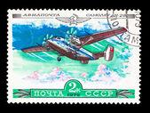 USSR - CIRCA 1979 — Stock Photo