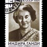 Постер, плакат: USSR CIRCA 1984