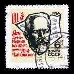 USSR - CIRCA 1966 — Stock Photo #7311957