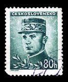 CZECHOSLOVAKIA - CIRCA 1918 — Stock Photo
