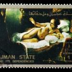 AJMAN - CIRCA 1985 — Stock Photo