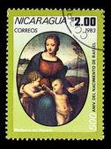 NICARAGUA - CIRCA 1983 — Stock Photo