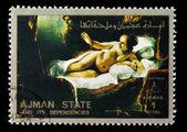 Ajman - circa 1985 — Foto de Stock