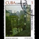Постер, плакат: CUBA CIRCA 1979