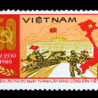 VIETNAM - CIRCA 1980 — Stock Photo