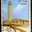 CUBA - CIRCA 1980 — Stock Photo