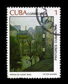 CUBA - CIRCA 1979 — Stock Photo