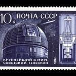 USSR - CIRCA 1985 — Stock Photo #7419437