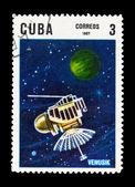 古巴-大约在 1967 — 图库照片