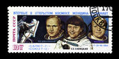 USSR - CIRCA 1984 — Stock Photo