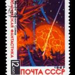 Постер, плакат: USSR CIRCA 1965