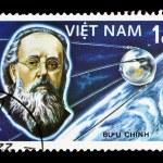 VIETNAM - CIRCA 1986 — Stock Photo