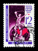USSR - CIRCA 1965 — Stock Photo