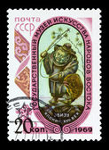 USSR - CIRCA 1969 — Stock Photo